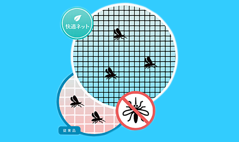 スッキリ見えて通気性抜群、小さな虫の侵入も防ぐ快適ネット。細かい網目で防虫効果が高い33メッシュ網戸防虫網快適ネットなら株式会社三恵ネット。