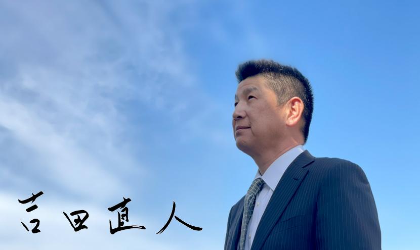 株式会社三恵ネットの社長挨拶