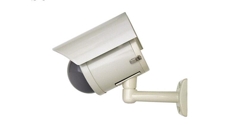 ネットワークカメラハウジングAPboxの卸売り業者販売なら株式会社三恵ネット