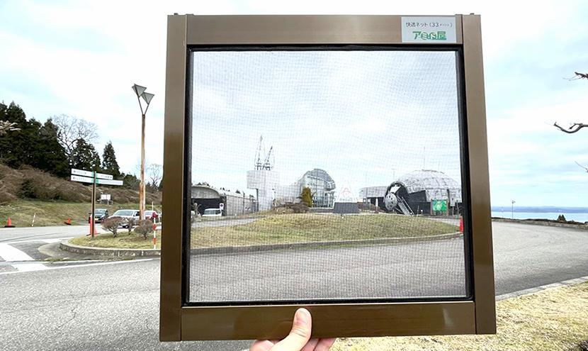 石川県能登島ガラス美術館。網戸(快適ネット)からの景色。能登半島のイルカとガラス美術館。よく見える網戸快適ネット張り替えなら三恵ネット。
