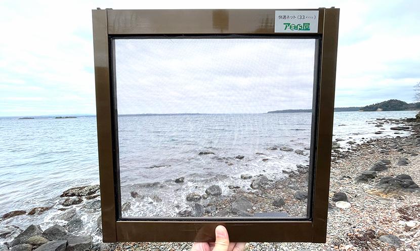能登半島の入り江。網戸(快適ネット)からの景色。能登半島のイルカとガラス美術館。よく見える網戸快適ネット張り替えなら三恵ネット。