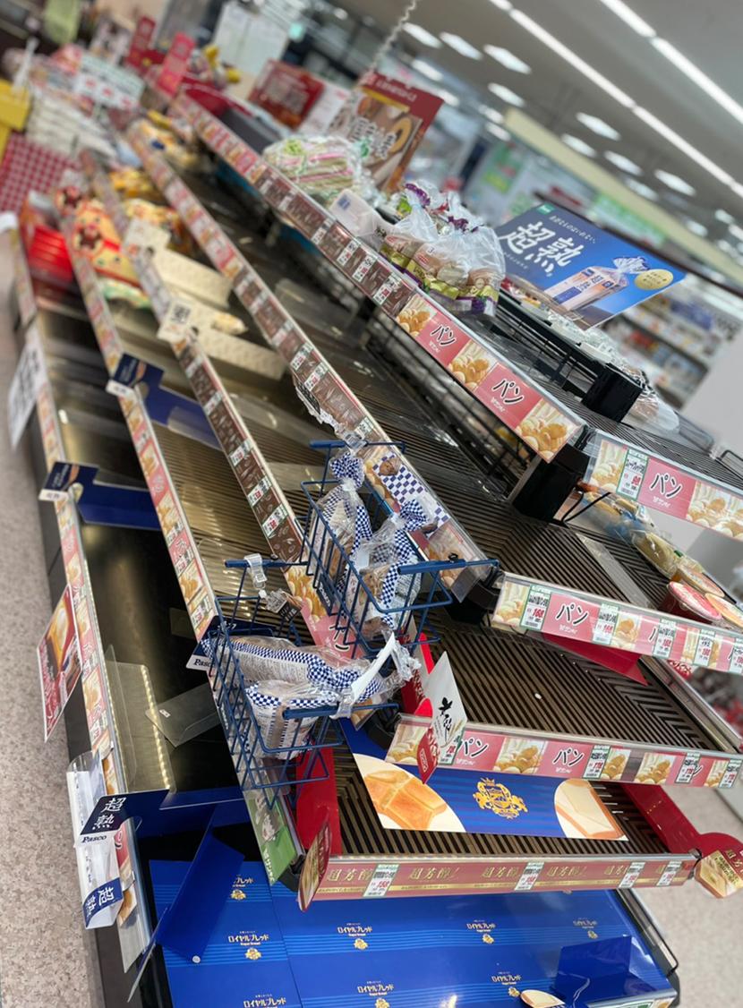 富山県大雪災害に備える(富山市、高岡市、砺波市)。物流が止まるとスーパーの食料品は売切れるので備蓄が必要。