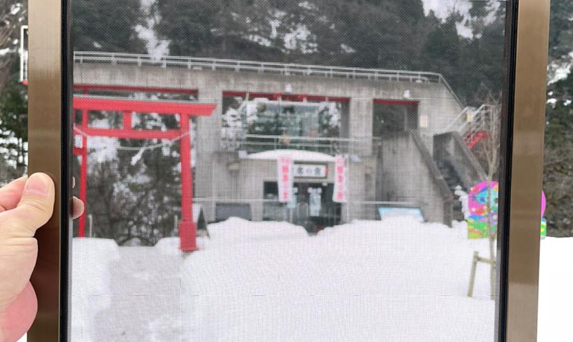 庄川水記念公園の鯉恋の宮。よく見える網戸(快適ネット)で冬の公園めぐり。スッキリ見える快適ネットなら三恵ネット。