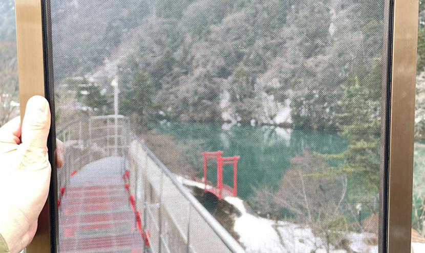 庄川水記念公園の鯉恋の宮の展望台。よく見える網戸(快適ネット)で冬の公園めぐり。スッキリ見える快適ネットなら三恵ネット。