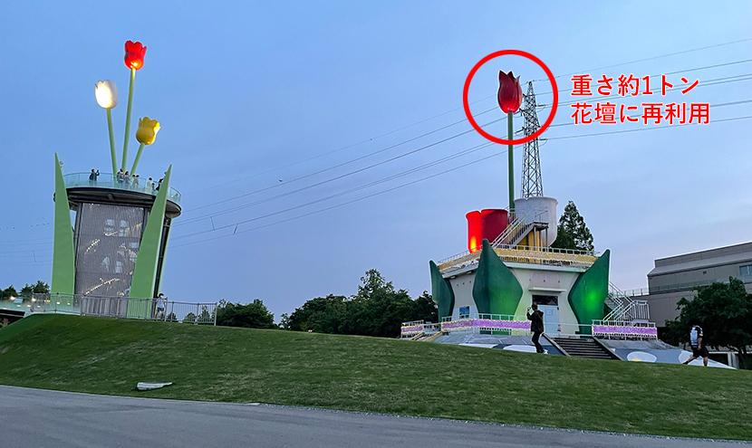 取り壊される旧チューリップタワー。最後のチューリップツインタワーライトアップ、網戸快適ネットからの景色。